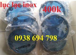 Trống lục lạc Gõ Bo Tambourine Yamaha mặt trong Xanh có phần khung inox đường kính 27cm bền đẹp. Các chốt căng bằng chất liệu inox sáng bóng, không hoen gỉ.
